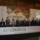 61 Congresso Estadual de Municípios – Campos do Jordão 2017