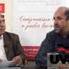 Bate-papo com Sebastião Misiara (live 28/11)