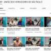 LANÇAMENTO: Curta o canal da UVESP no YouTube
